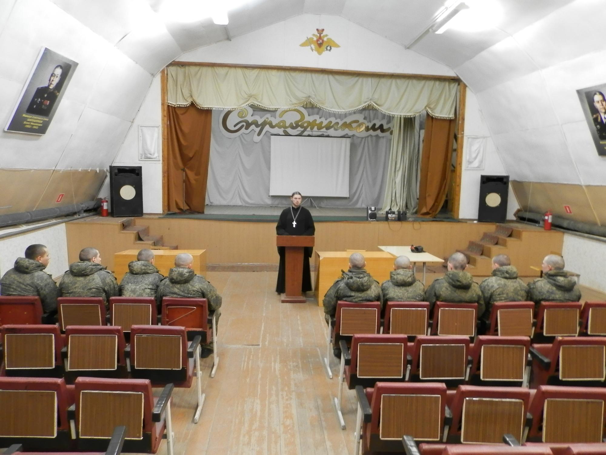 Беседа с военнослужащими войсковой части № 43556 - Борисо-Глебский храм г. Коломны