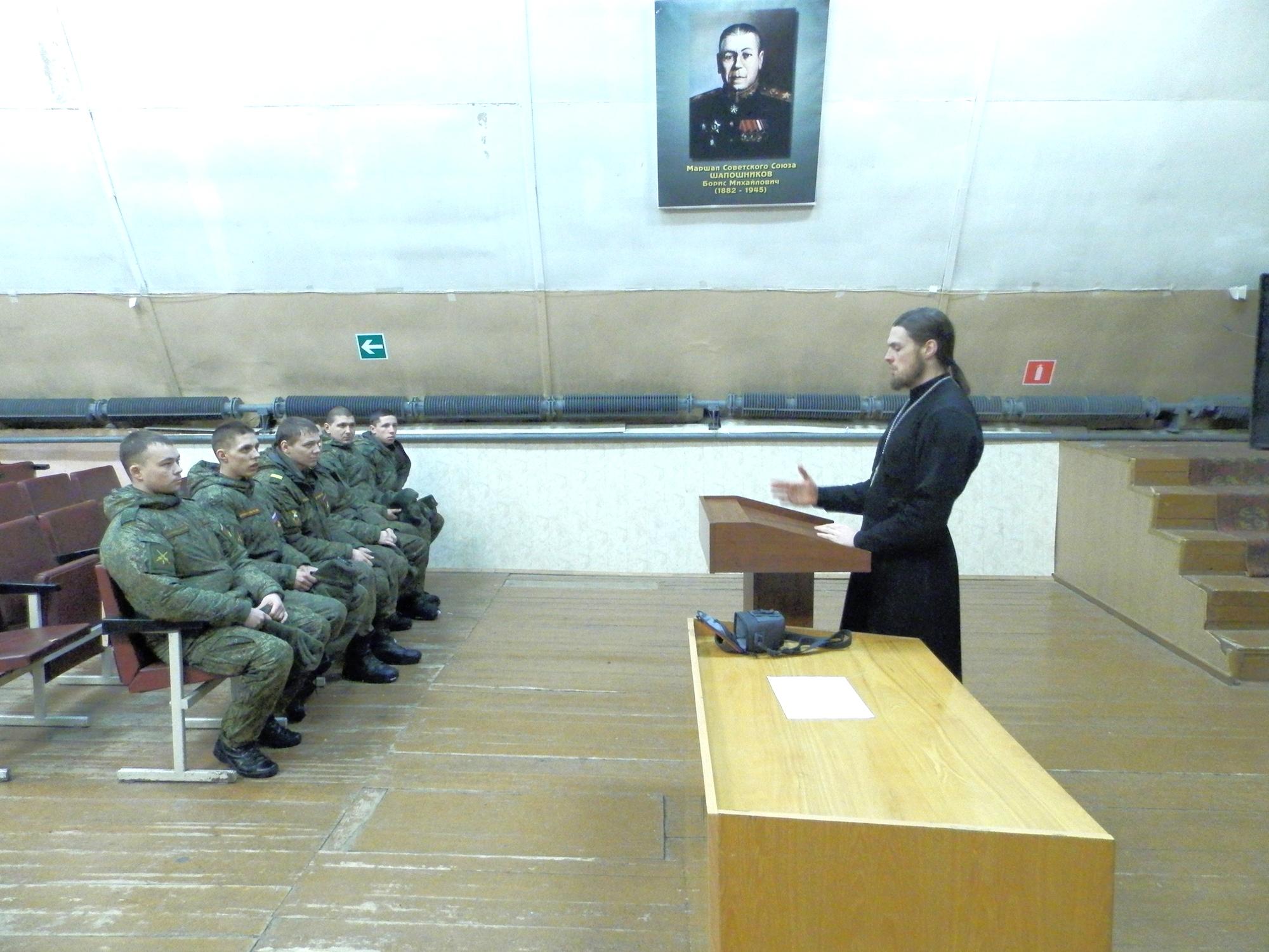 Огласительная беседа с военнослужащими войсковой части № 43556