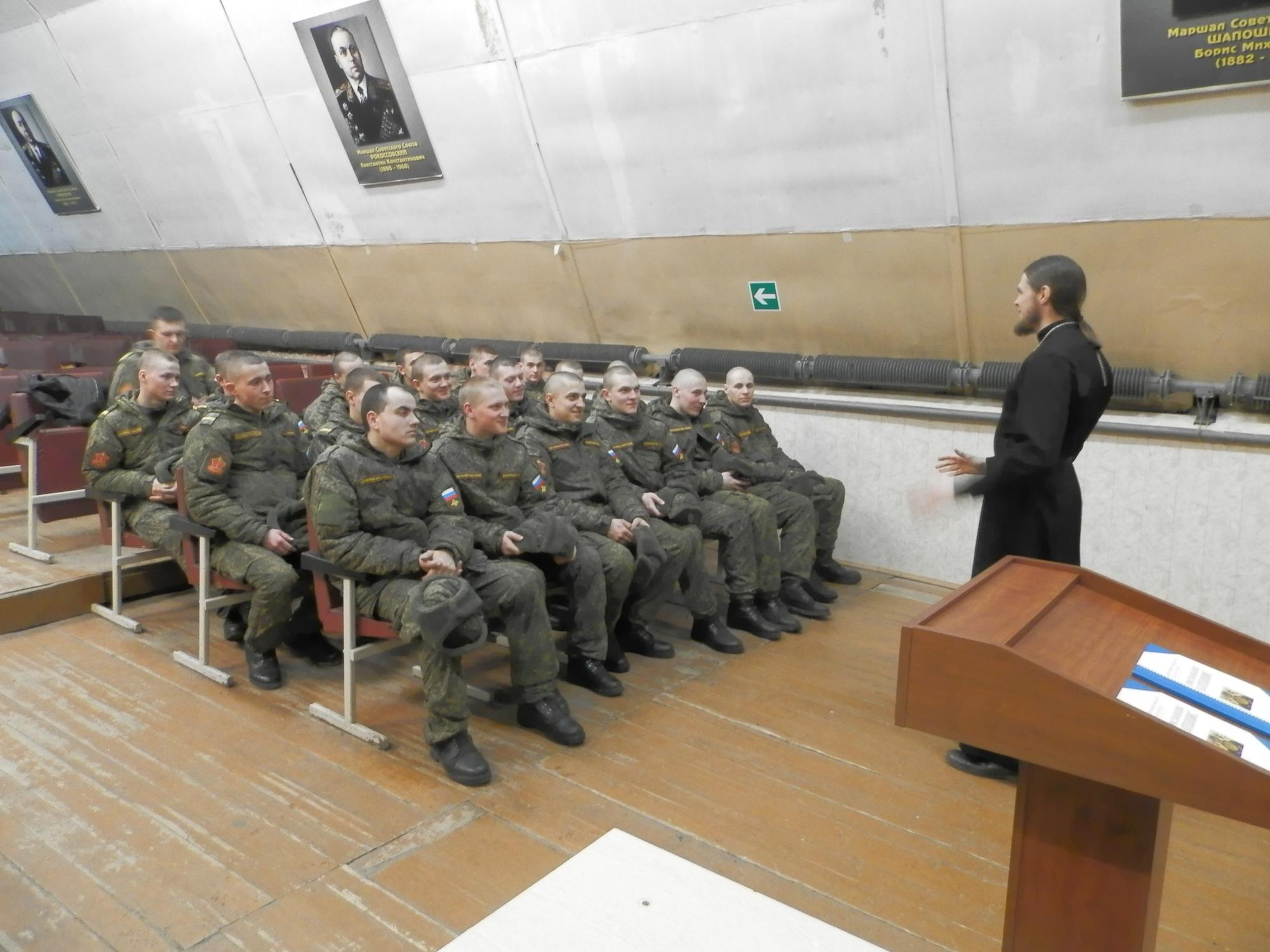 Беседа с военнослужащими войсковой части № 43556